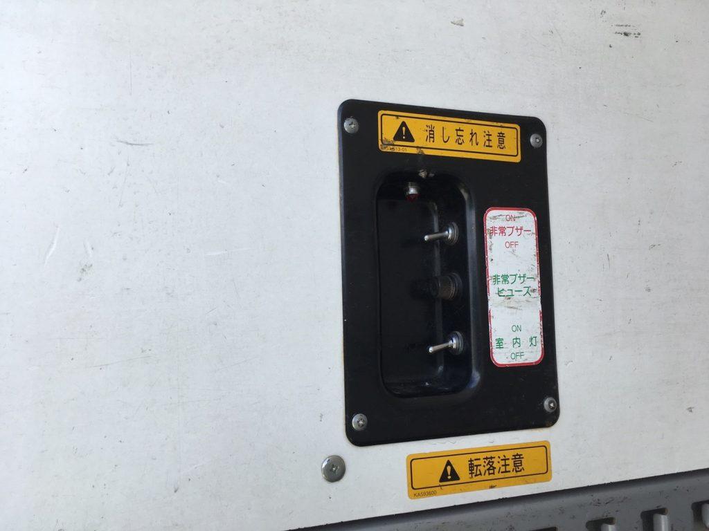 1.5トンバン・トラック(AT)no.T1875の画像12