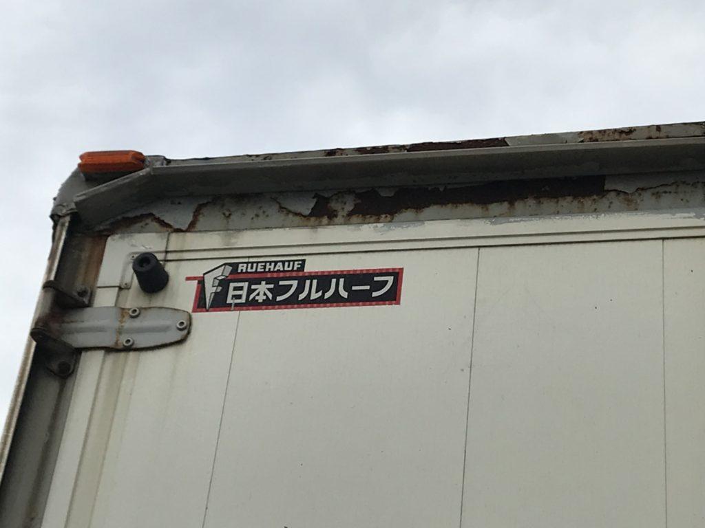 4トンウイング(パワーゲート付き) no.T1930の画像27