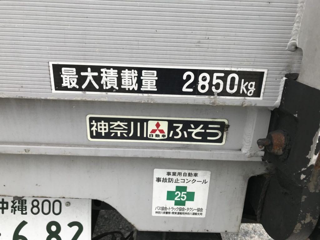 2トンウイング中温冷凍車 no.T682の画像13
