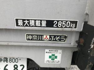 2トンウイング中温冷凍車 no.T682のサムネイル13