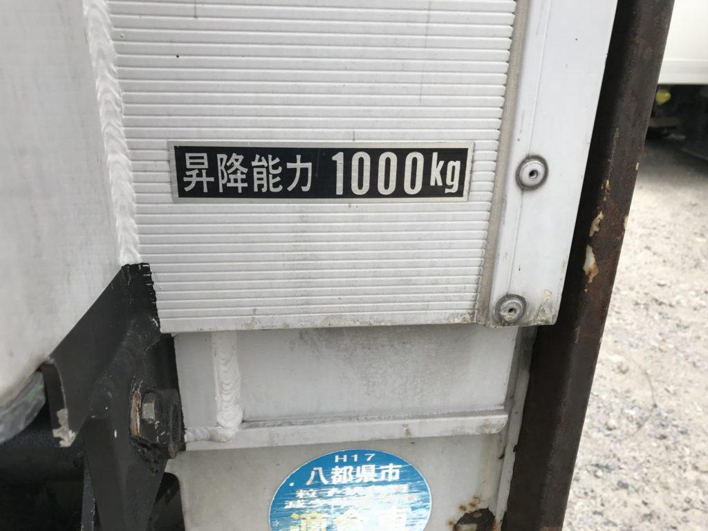 2トンウイング中温冷凍車 no.T682の画像12