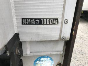 2トンウイング中温冷凍車 no.T682のサムネイル12