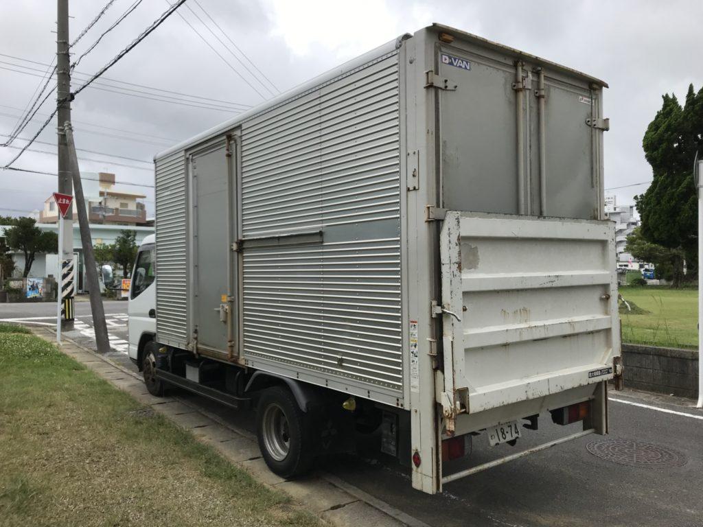 2トンアルミバンP/G付 no.G1874の画像4