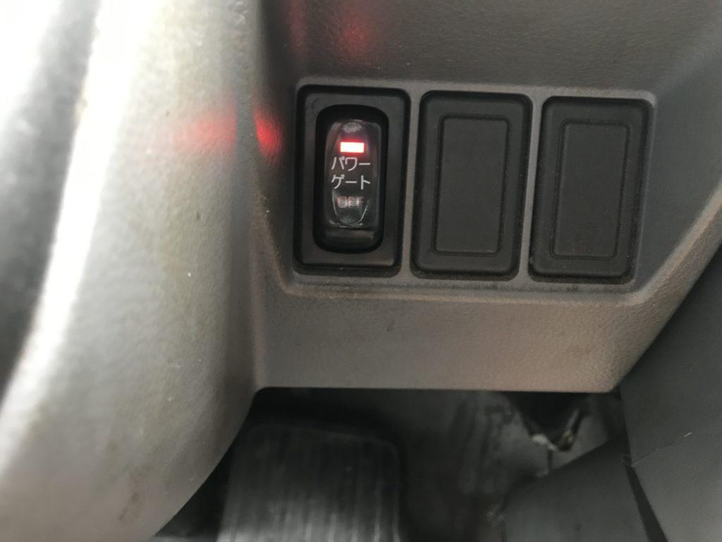 3トン低温冷凍車ワイドロングP/G付 no.G600の画像17