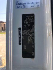 軽冷凍車no.T59のサムネイル23