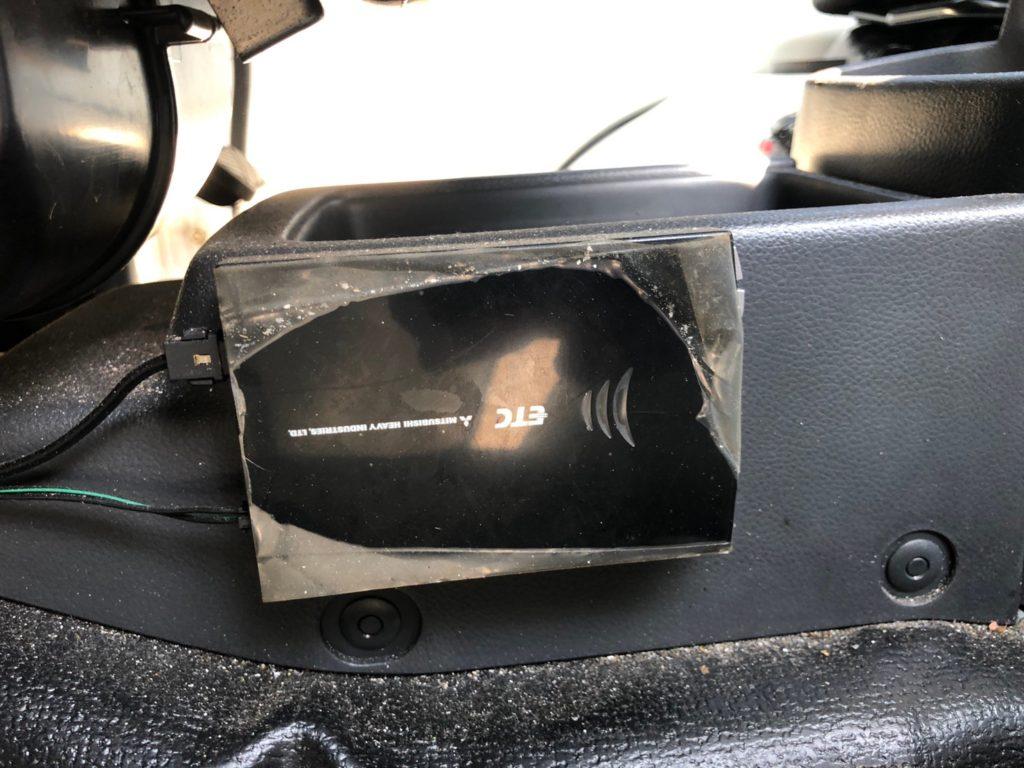 軽冷凍車no.T59の画像22