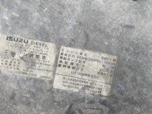 2トン標準幅ロング幌パワーゲートオートマ G2023のサムネイル9